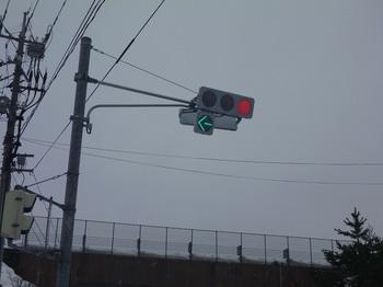 140209信号.JPG
