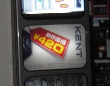 151208.JPG