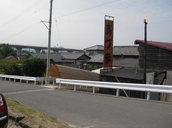 うどん1210312.JPG