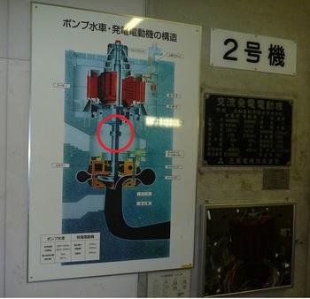 本川13081822.jpg