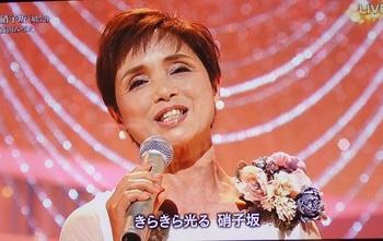 高田みづえ (1).JPG