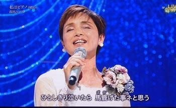 高田みづえ (2).JPG