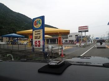 gas140706.JPG