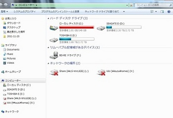 PCドライブ.jpg